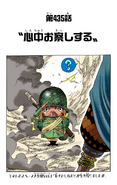 Chapter 435 Colored
