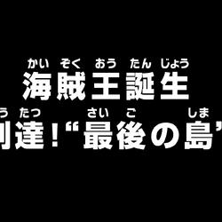 Episode 968
