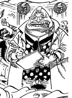 Fishbonen Manga Infobox.png