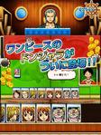 One Piece Donjara Game.png