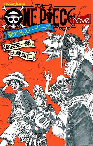 One Piece novel: Historias de los Sombrero de Paja