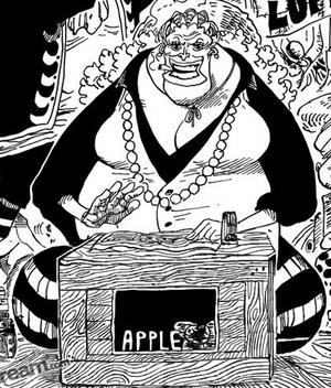 Dadan Manga Après Ellipse Infobox.png
