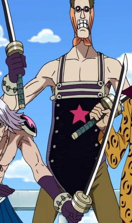 Kop in the anime