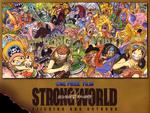 Strong World Artbook