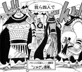 Gardes Tsumegeri Manga Infobox.png
