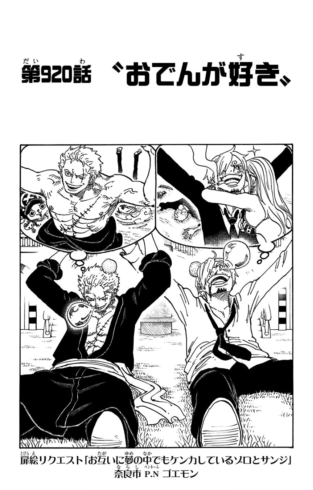 Chapter 920