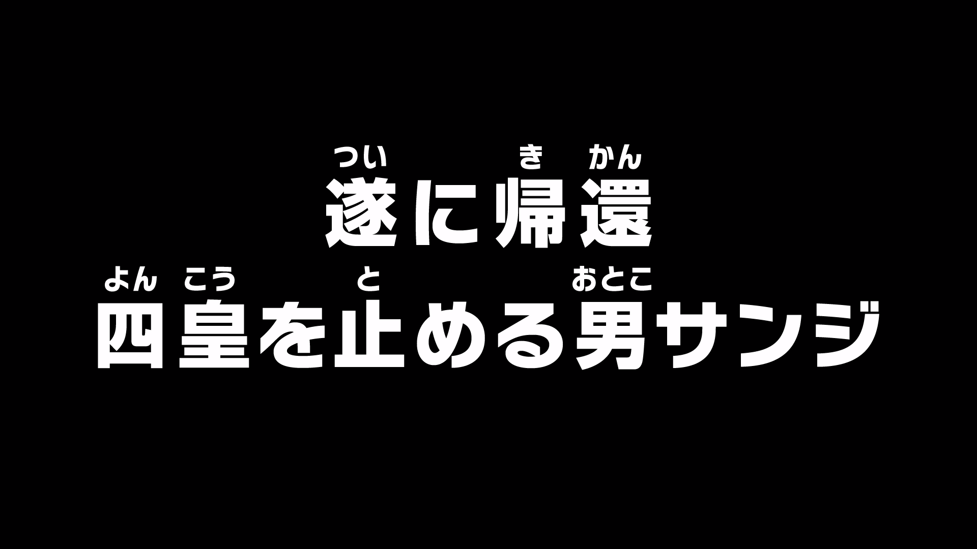 Episode 866