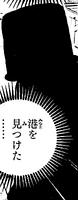 Kurozumi Kanjuro seconda sagoma