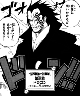 Monkey D. Dragon in the manga