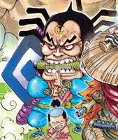 Raizo manga