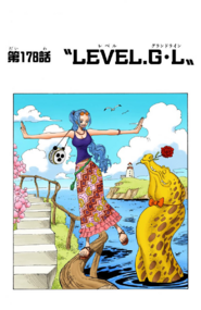 Chapter 178 Colored