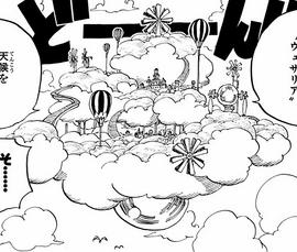 Weatheria Manga Infobox.png
