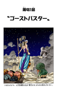 Chapter 461 Colored