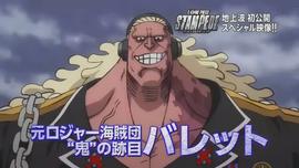 Douglas Bullet in the anime