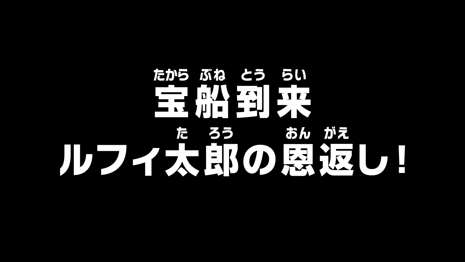 Episode 908