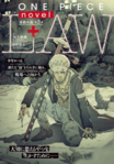 One Piece novel Law Capítulo 2.png