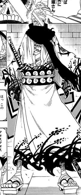 Shimotsuki Ryuma in the manga