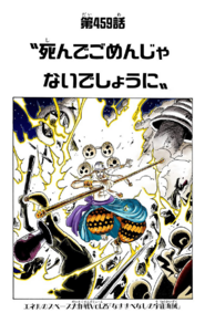 Chapter 459 Colored