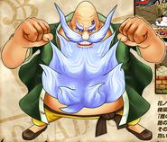 Chinjao Super Grand Battle X