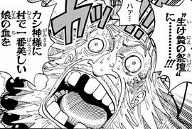 Chiya Manga Infobox.png