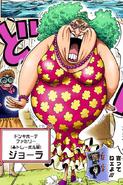 Giolla Digital Colored Manga