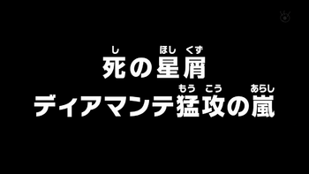 Episode 716