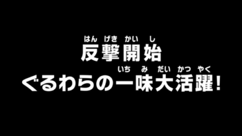 Episode 756