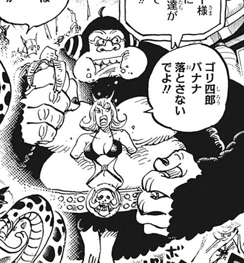 Gorishiro