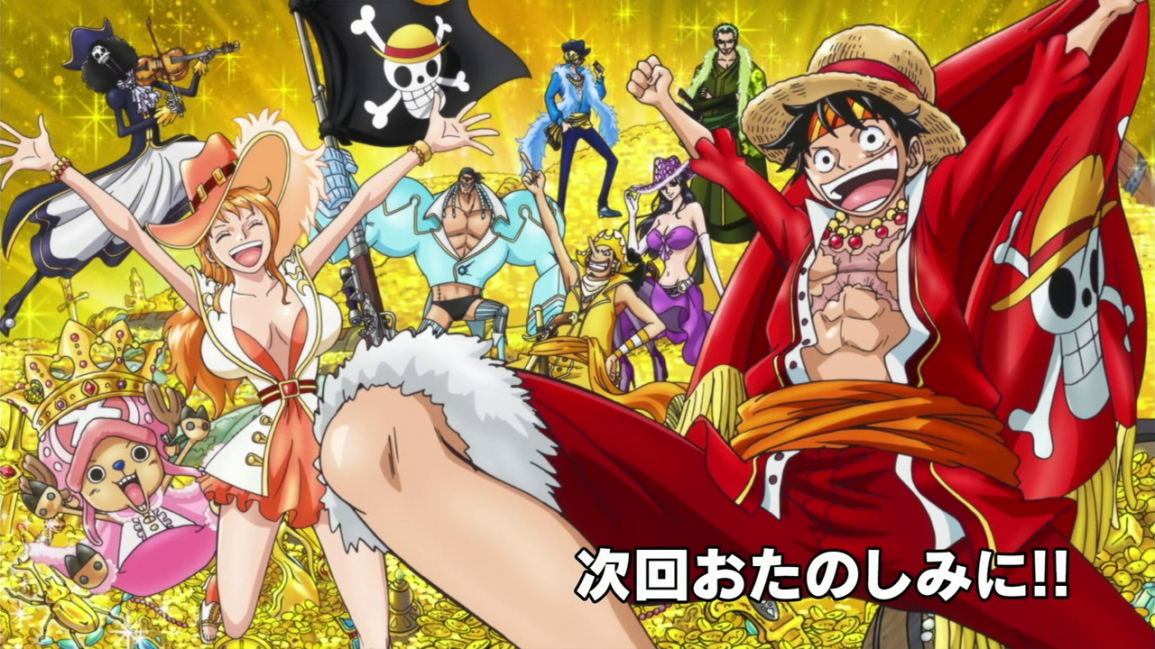 One Piece 15th Anniversary End Card 1.png