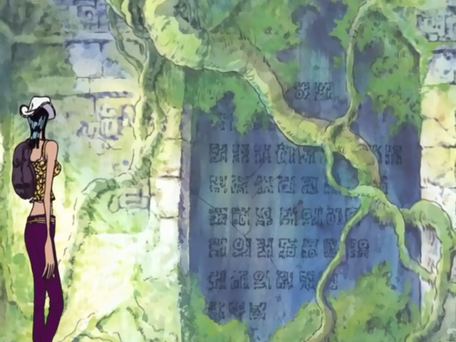 Shandora Ruins Poneglyph.png