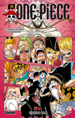 Tome 71 Couverture VF Infobox.png