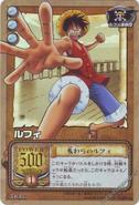 Luffy Jap Card