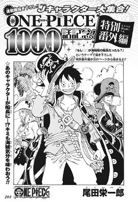 One Piece 1000 Story Memorial Infobox.png