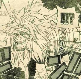 Manticore (Thriller Bark) Manga Infobox.png