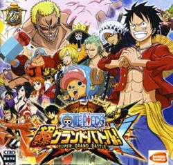 One Piece Super Grand Battle! X.png