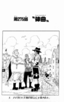 Chapter 275.png