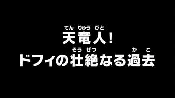 Эпизод 702