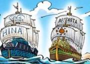 Hina and Arabasta Ship.png