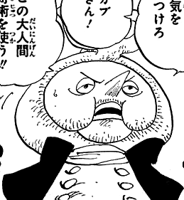 Kabu dalam manga