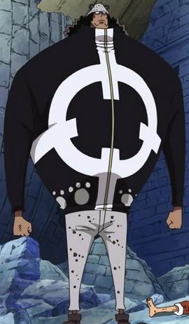 Bartholomew Kuma before the timeskip in the anime