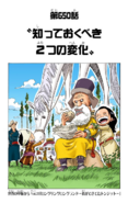 Chapter 650 Colored