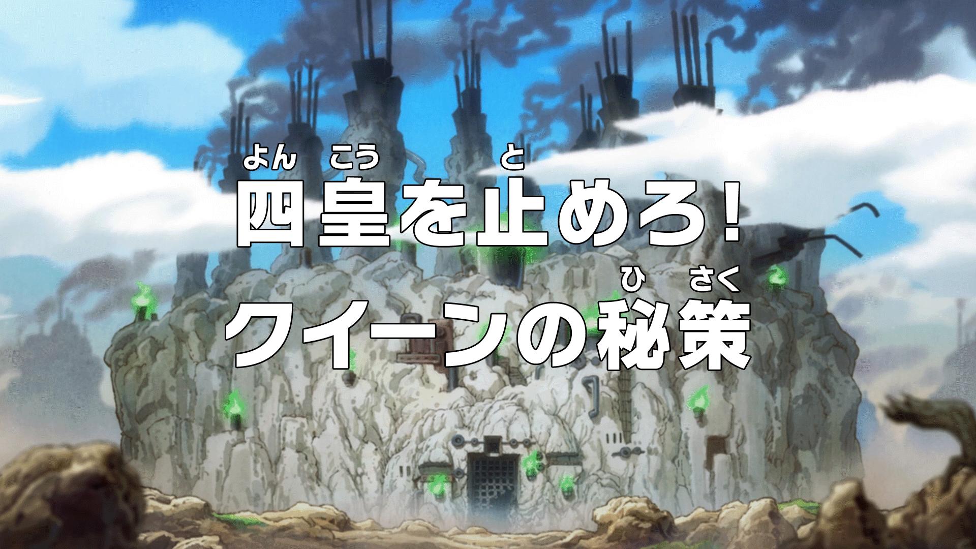 Episodio 946