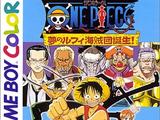 Birth of Luffy's Dream Pirate Crew!