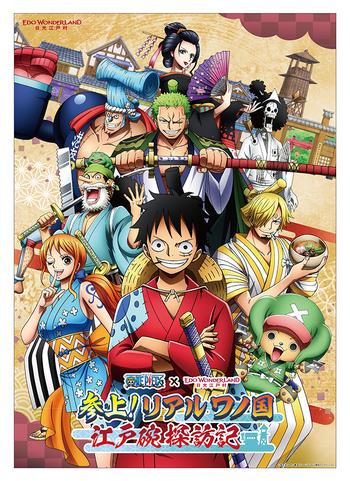 One Piece x Edo Wonderland Nikko Edomura