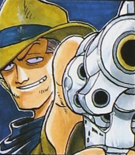 Wild Joe Manga Infobox.png