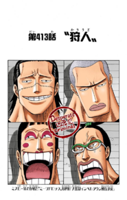 Chapter 413 Colored