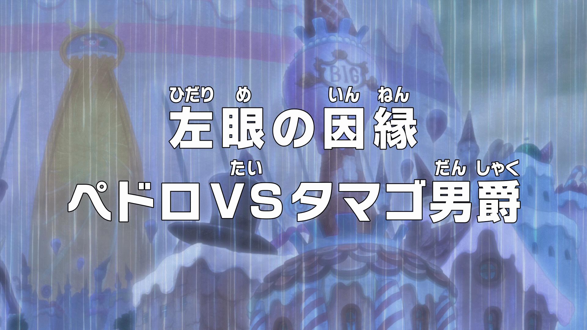 Episode 816