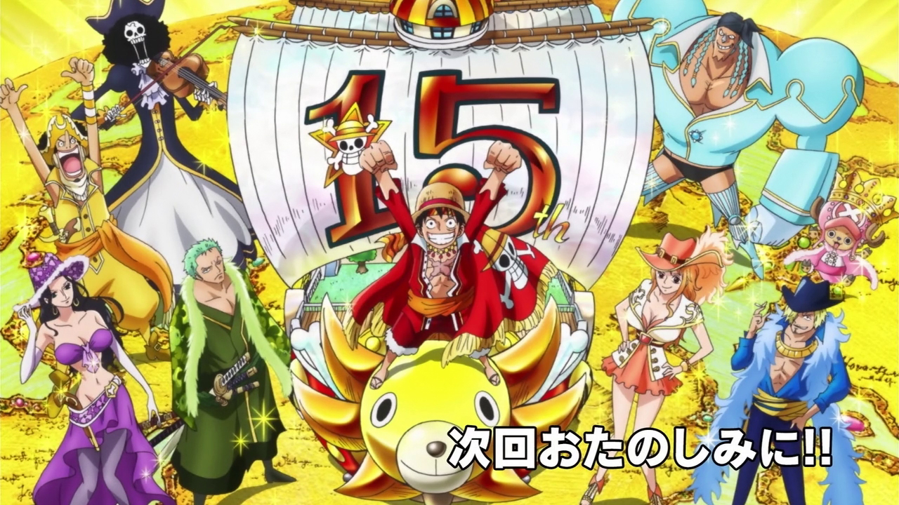 One Piece 15th Anniversary End Card 2.png