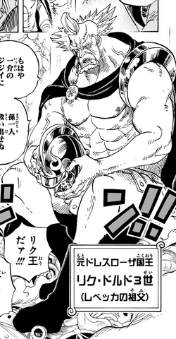 Riku Doldo III Manga Infobox.png