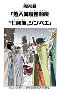 Chapter 546 Colored